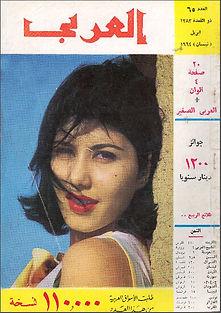 Al Arabi.jpg
