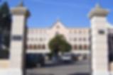 Edifici de Salesians Mataró