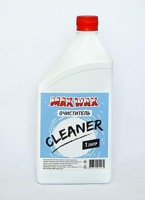 Очиститель MAX WAX Cleaner