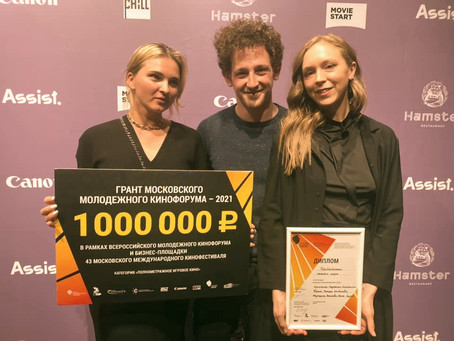Winning the Moscow Feature Film pitch at the Young Film Forum