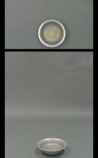 1Bildschirmfoto 2014-11-27 um 22.09.14.p