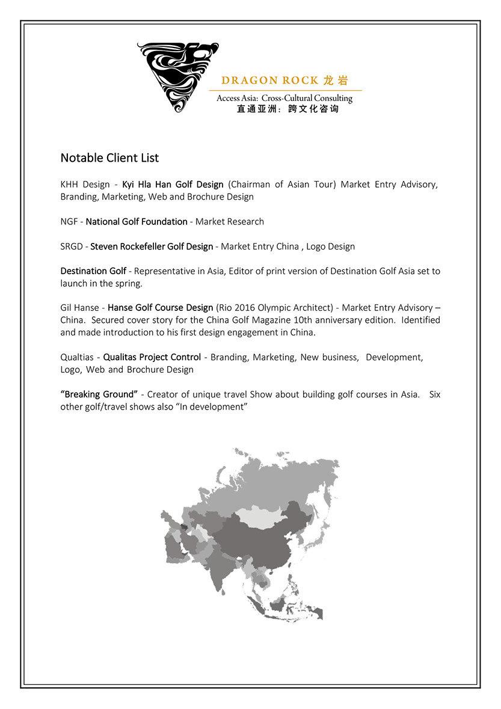 dragon rock profile-2.jpg