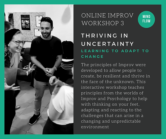 Online Improv Workshop - Uncertainty.png