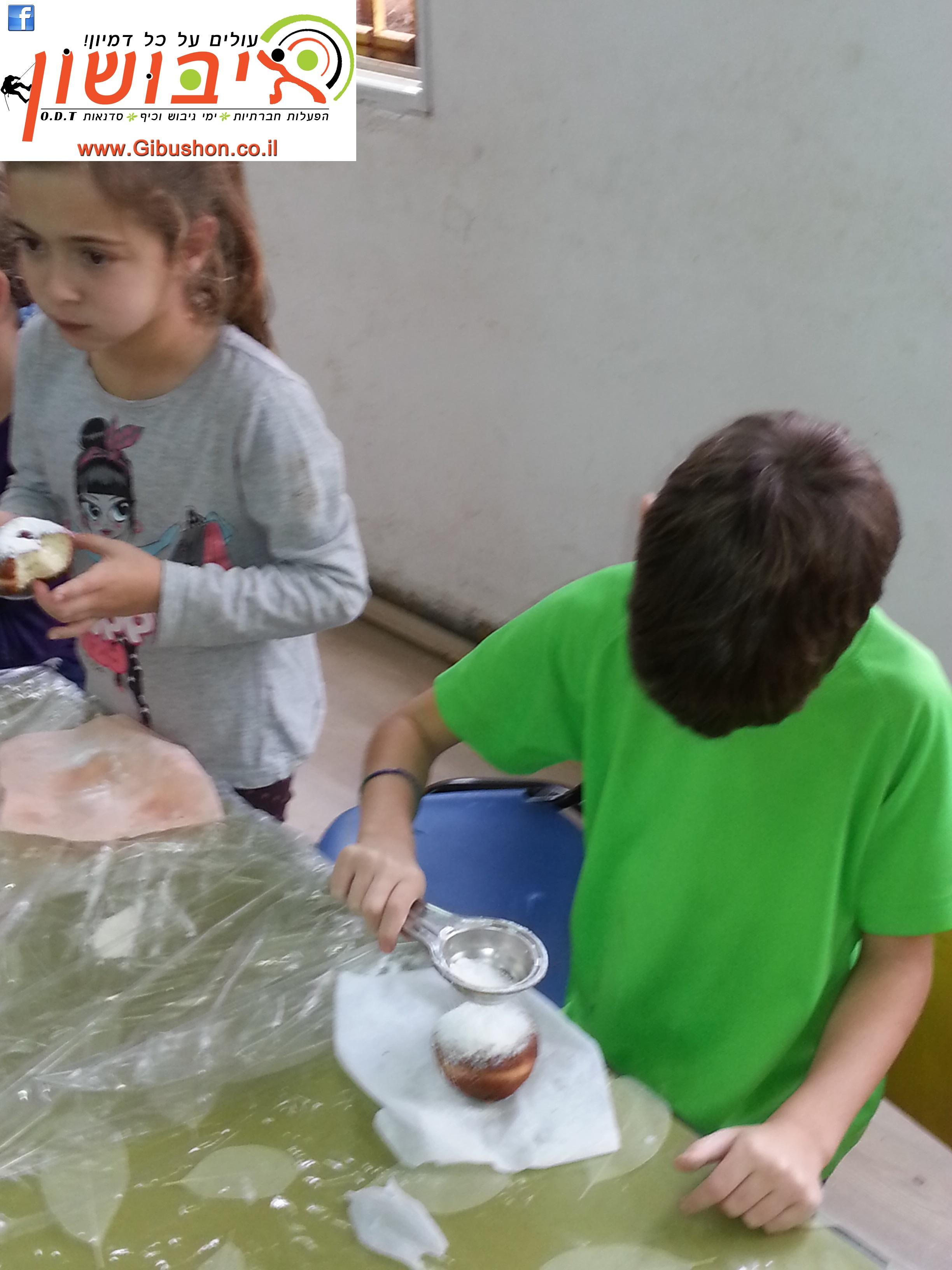 סדנת הכנת סופגניות לילדים