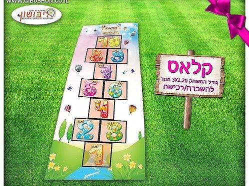 משחקי רצפה לקייטנות   משחק רצפה קלאס ענק   משחק רצפה מצויירים   גיבושון אטרקציות והפעלות