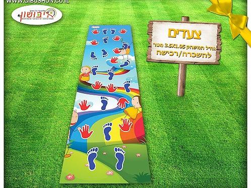 משחקי רצפה ענקיים לילדים להשכרה למכירה - גיבושון אטרקציות