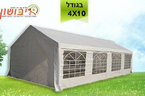 אוהל להשכרה בגודל 10*4