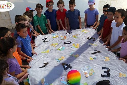 משחקי חברה וגיבוש לילדים כיתה