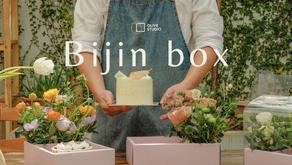 Bijin Box - Vietnamese Women's Day 2021