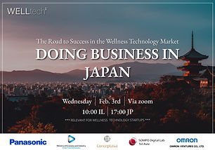 upcoming events - Doing Business in Japa