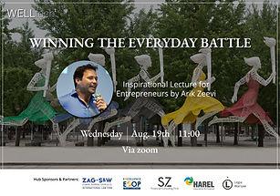 upcoming events - Arik Zeevi-01.jpg