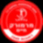 Hapoel_Marmurek_Haim_Logo.png