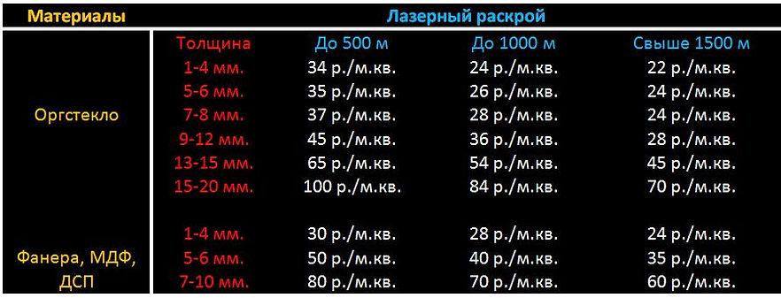 2020-11-20_10-16-51.jpg