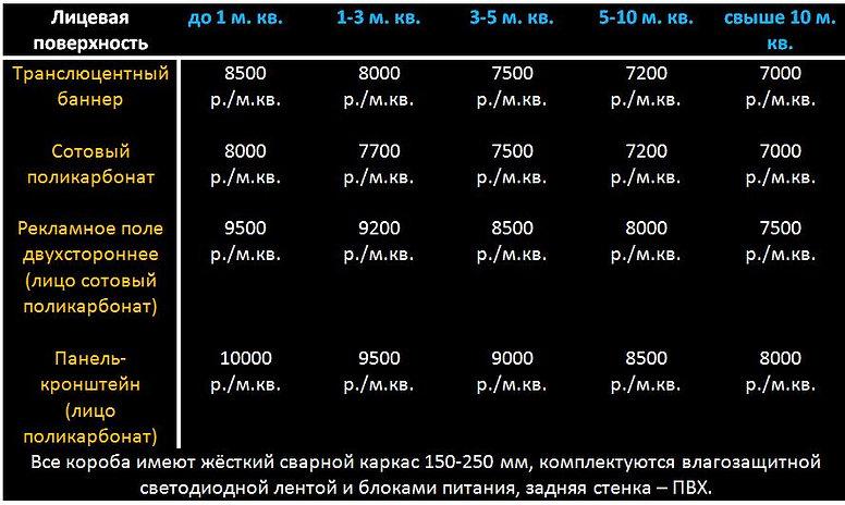 2020-11-21_11-08-05.jpg