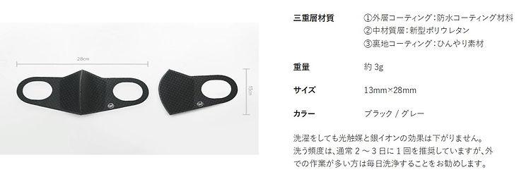 マスク10.jpg
