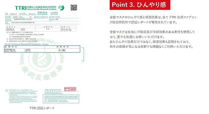 マスク6.jpg