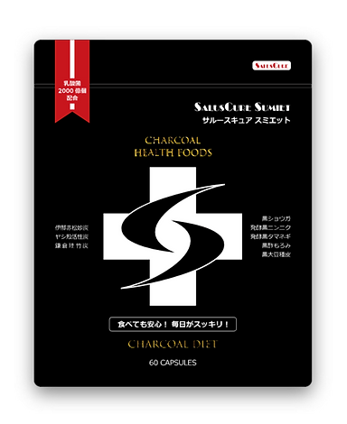 SUMIET 商品PNG2.png