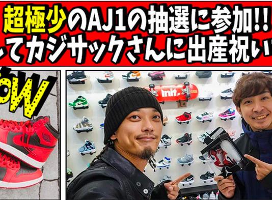 メディア : YOTUBE SOSHI-net様 に2回目のご紹介いただきました!