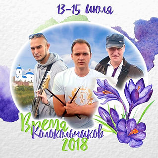 Рок-группа ВЕТЕР