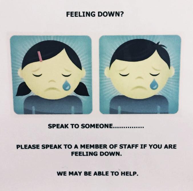 מסר שמופיע בכל תאי השירותים באחד המוסדות שבהם אני עובד