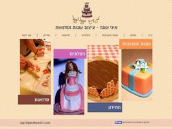 איגי עוגה.jpg