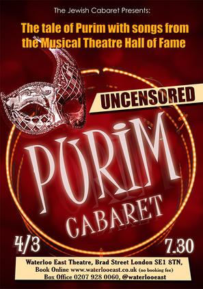Purim Uncut    March 2017