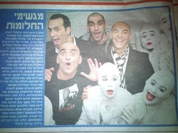 Voca People, Yediot newspaper 2011