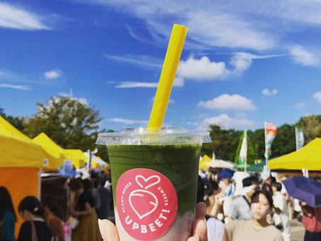 5/31 東京ビーガングルメ祭り2020開催中止のお知らせ