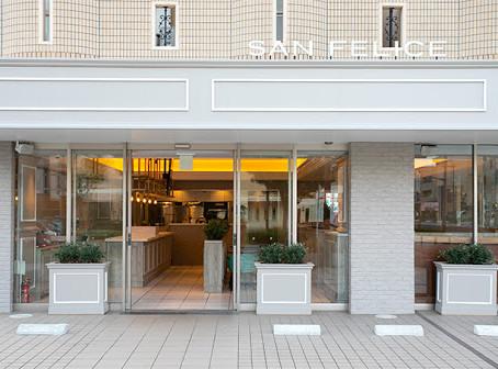 7/17~ 静岡県浜松のSAN FELICE ORGANIC KITCHEN & CAFEにて「UPBEET!ドーナツ」ほか、発売開始