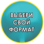 ЦЕНТР.png
