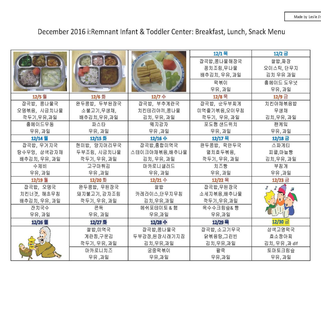 december menu_Page_3