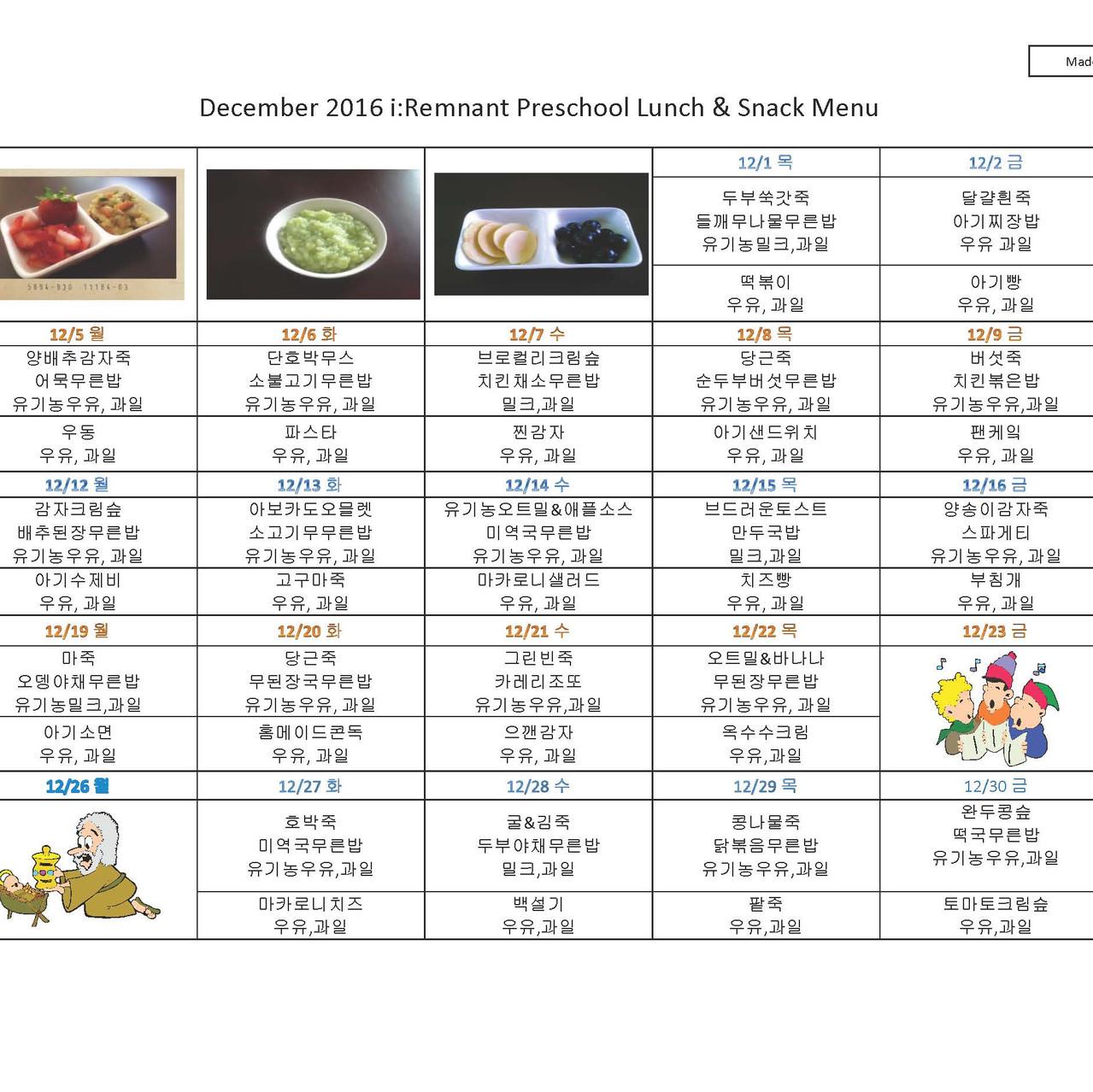 december menu_Page_1