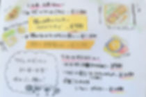 DSC_0863 (2).jpg
