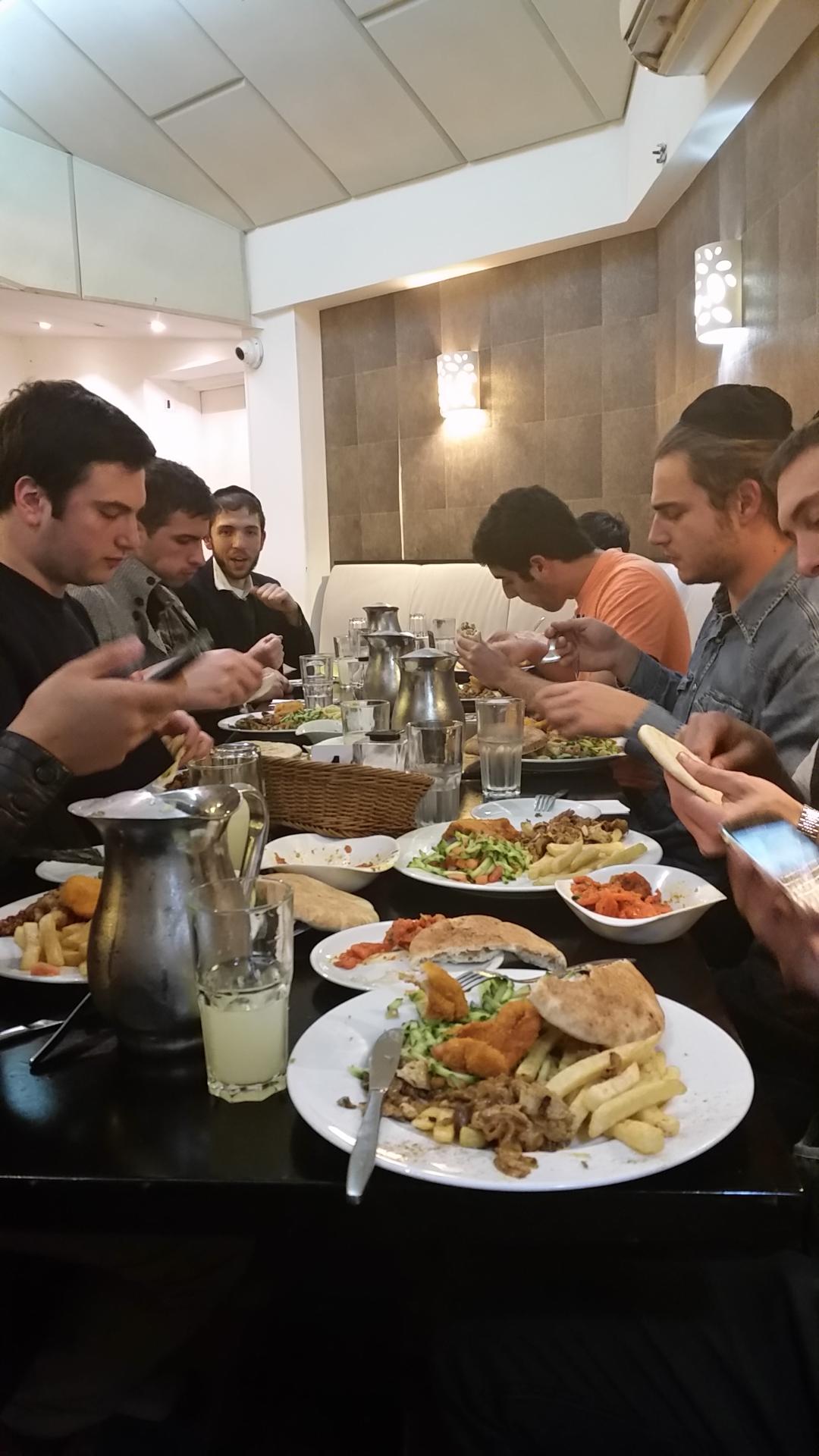 Dinner & Texting