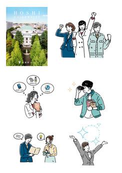 水谷 慶大