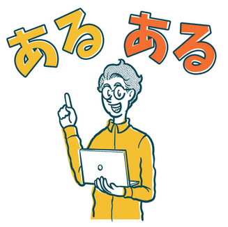 マガジンハウスイラスト4.jpg