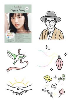 コスメキッチン監修 Organic Beauty BOOK vol.7