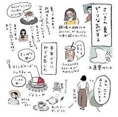 diary_1jpg