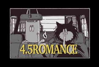 68emon