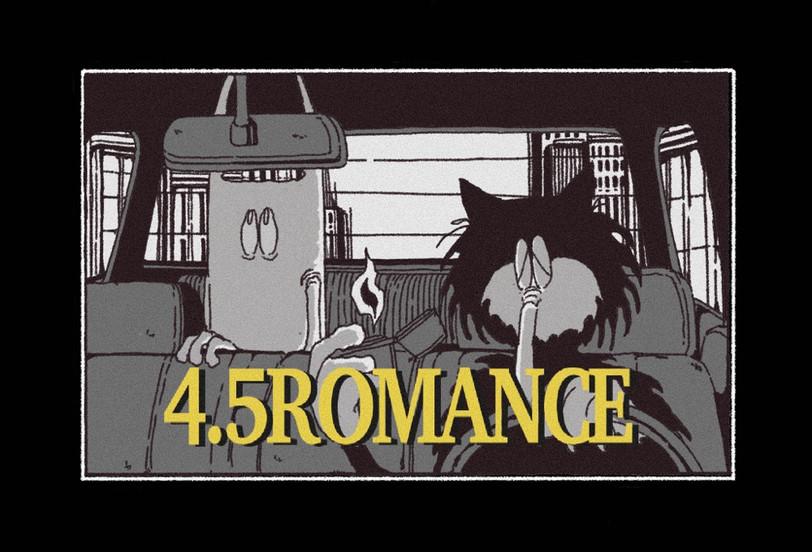 68emonjpg