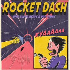 ロケットダッシュ.png