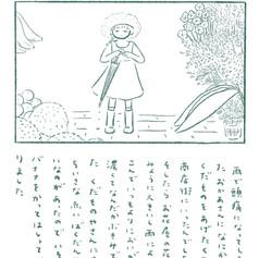diary_5jpg