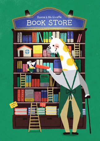 ori_BookStore.jpg