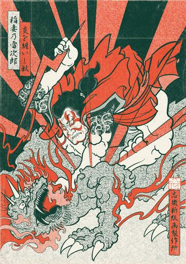 SHIRAKU SHINHANGA STUDIO