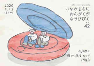 ナカムラミサキ