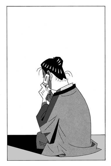 アサカユキオ