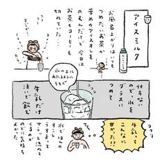 diary_2jpg