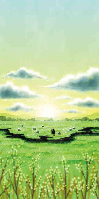 羊飼い.jpg