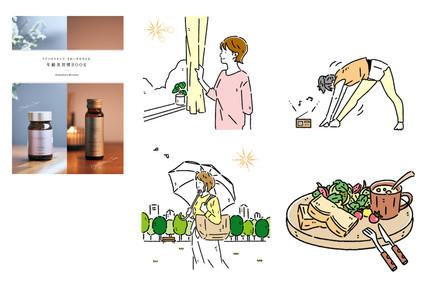 再春館製薬所「年齢美習慣BOOK」中面イラスト