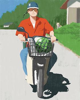 koki tsubomoto